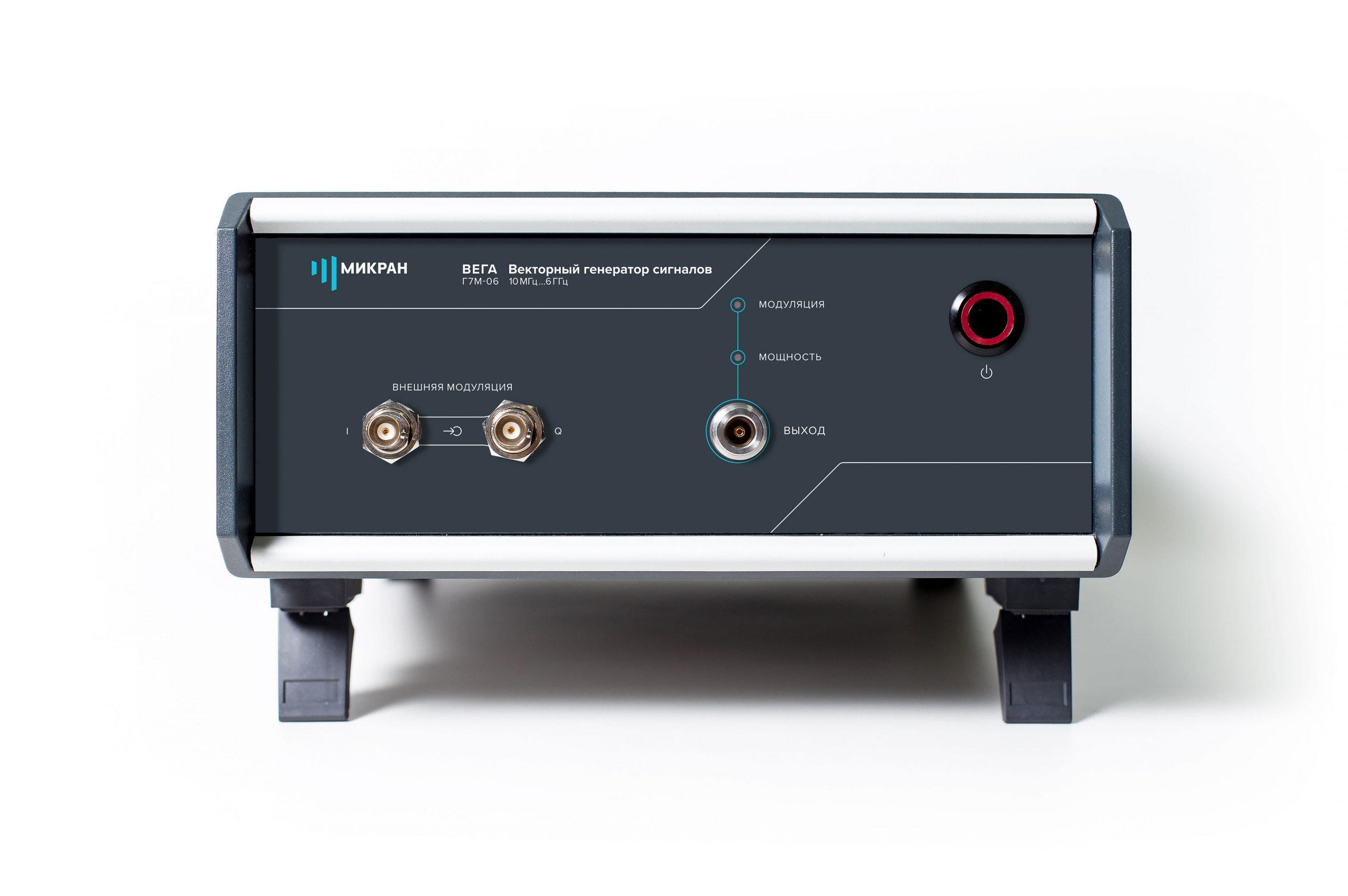 "Vector signal generator G7M-06 ""Vega"""